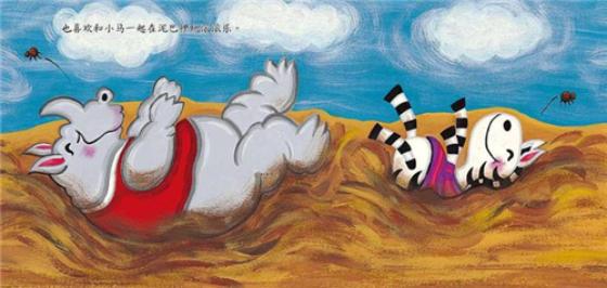 """《大有不 """"童""""国际绘本展》 —佛山站"""