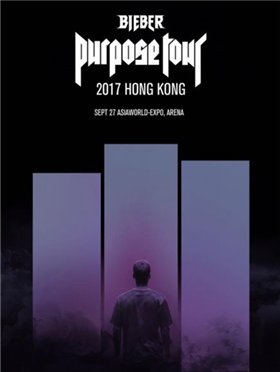 Justin Bieber 'Purpose Tour' 演唱会 香港站 2017