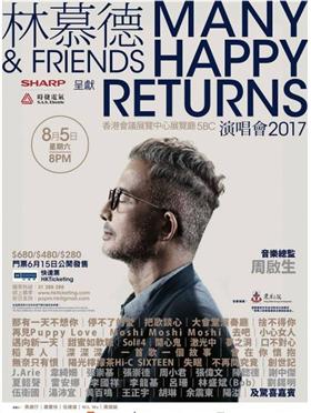 林慕德 & Friends 'Many Happy Returns' 演唱会2017
