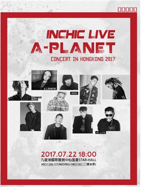 InChic Live 'A-PLANET' Concert in HongKong 2017