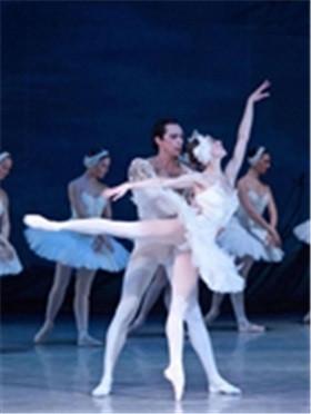 俄罗斯国立芭蕾舞团芭蕾舞《天鹅湖》