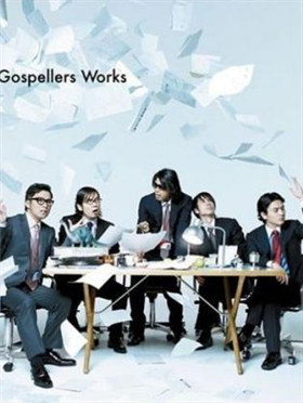 The Gospellers Live in Hong Kong 2017香港站