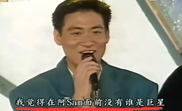 他是张国荣和梅艳芳的偶像,现在......