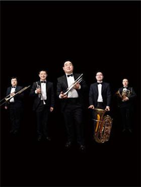 """铜管五重奏""""疯狂的铜管乐3""""音乐季 《钢铁是怎样炼成的》—重庆铜管五重奏苏联歌曲专场音乐会"""