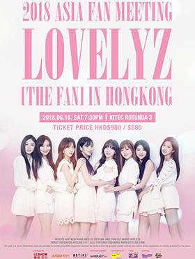 LOVELYZ [THE FAN] 2018 ASIA FAN MEETING IN HONGKONG