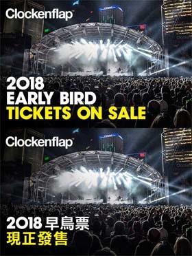 Clockenflap 香港音乐及艺术节