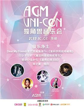 AGM Uni-Con Live