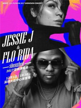 Jessie J & Flo Rida 2017深圳演唱会