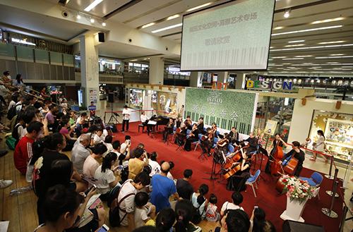 第四届莲花山草地音乐节强势回归