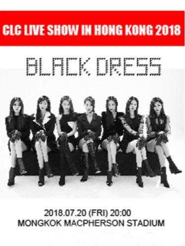 CLC LIVE SHOW IN HONG KONG 2018 - BLACK DRESS