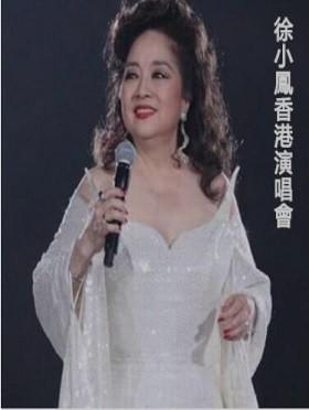 金光灿烂徐小凤演唱会2018