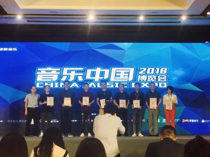 音乐中国博览会 万有音乐系满载而归