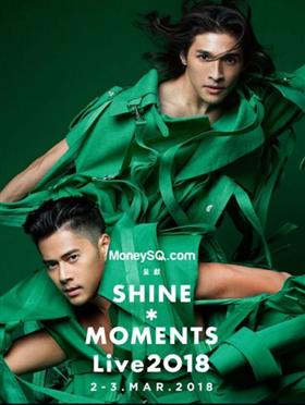 Shine Moments Live 演唱会 2018 香港站