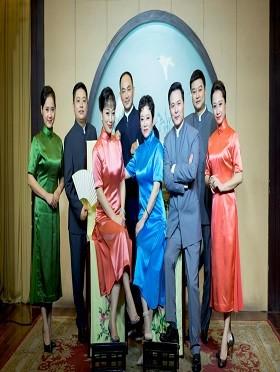 第七届中国苏州评弹艺术节 苏州市评弹团 折子、选回 中篇弹词:军嫂