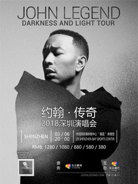 John Legend 2018年中国巡回演唱会--深圳站