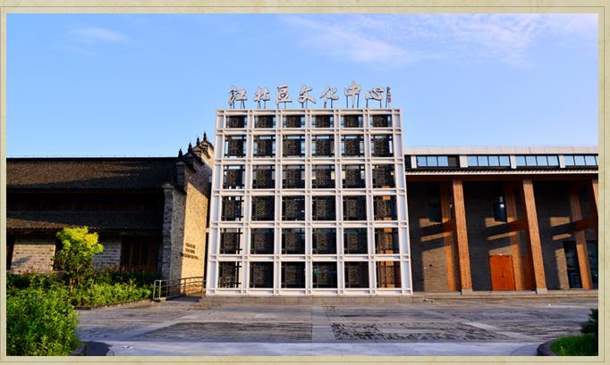 江北文化中心2.jpg