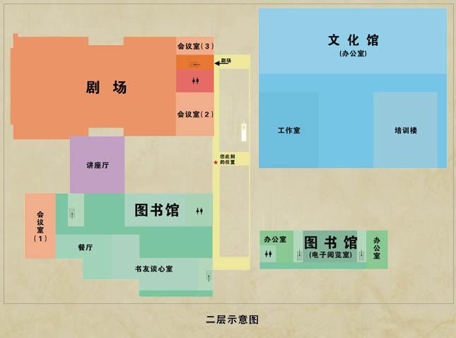 江北文化中心4.jpg