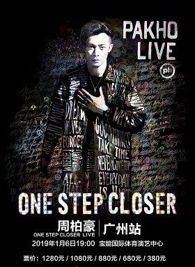 周柏豪 One Step Closer Pakho Live - 广州站
