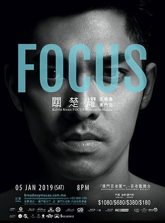 关楚耀FOCUS演唱会2019-澳门站