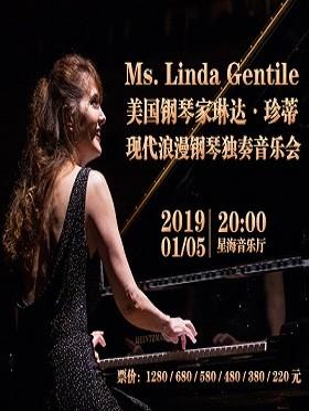 美国钢琴家琳达·珍蒂现代浪漫钢琴独奏音乐会