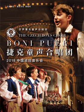 欧洲顶尖童声合唱团 捷克童声合唱团音乐会