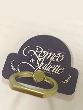 《罗密欧与朱丽叶》官方周边-手机指环