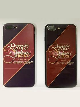 《罗密欧与朱丽叶》官方周边-手机壳