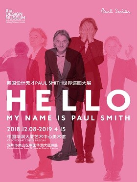 HELLO, MY NAME IS PAUL SMITH 大展-深圳站