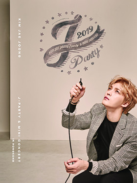 2019 KIM JAE JOONG J-PARTY & MINI CONCERT IN HONGKONG 金在中香港见面会