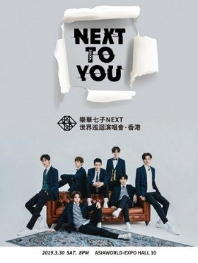 NEXT TO YOU乐华七子世界巡迴演唱会·香港站