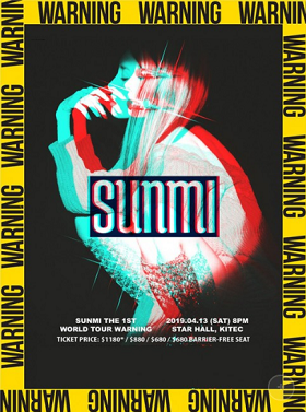 2019 SUNMI THE 1ST WORLD TOUR 'WARNING' – HONG KONG 宣美 香港演唱会
