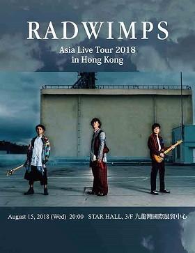 RADWIMPS Asia Tour 2018 in Hong Kong 香港演唱会