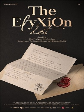 EXO PLANET #4 - The EℓyXiOn [dot]- in MACAO