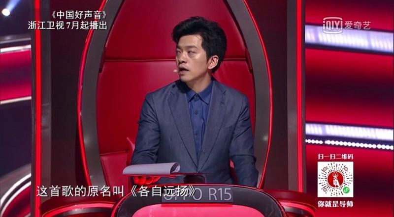 李健在《好声音》提到的中孝介,究竟有多厉害?