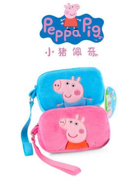 小猪佩奇peppa pig佩奇乔治方形毛绒钱包 儿童零钱包钥匙包手机包