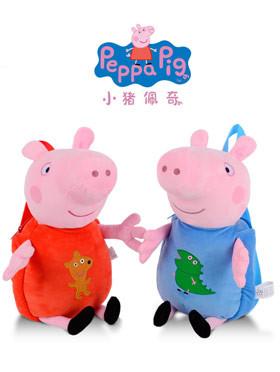 小猪佩奇 正版佩佩猪儿童卡通毛绒背包 粉红小猪妹毛绒双肩背包