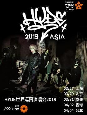 【万有音乐系】《HYDE世界巡回演唱会2019》-上海站