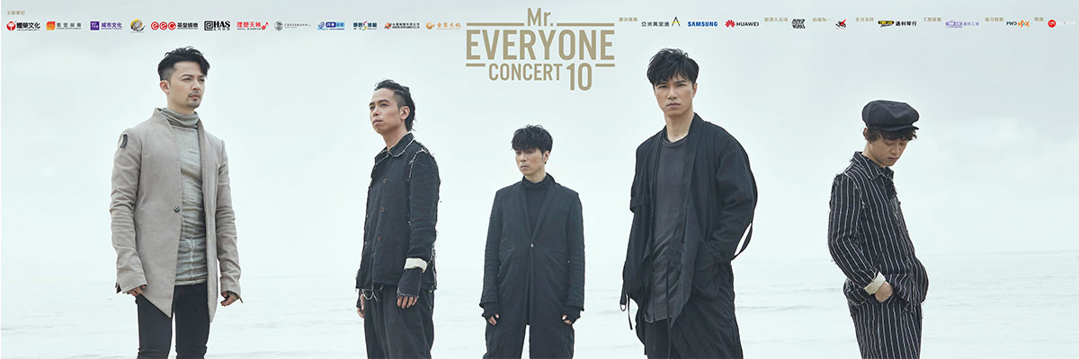 滚动全城 Mr. Everyone Concert 10 演唱会 --香港站