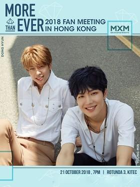 MXM 'MORE THAN EVER' 2018 FAN MEETING IN HONG KONG 香港粉丝见面会