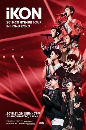 iKON 2018 CONTINUE TOUR IN HONG KONG 香港演唱会
