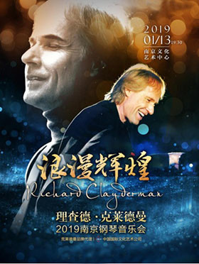浪漫辉煌-理查德·克莱德曼2019南京钢琴音乐会-南京站