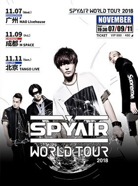 2018SPYAIR WORLD TOUR 2018-广州站