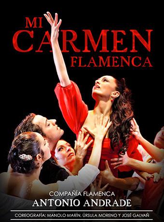西班牙塞维利亚弗拉门戈舞剧《卡门》-上海