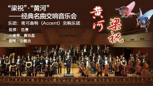 05 20:00 场 馆: [广州] 星海音乐厅室内乐演奏厅 票 价:¥180~380 时