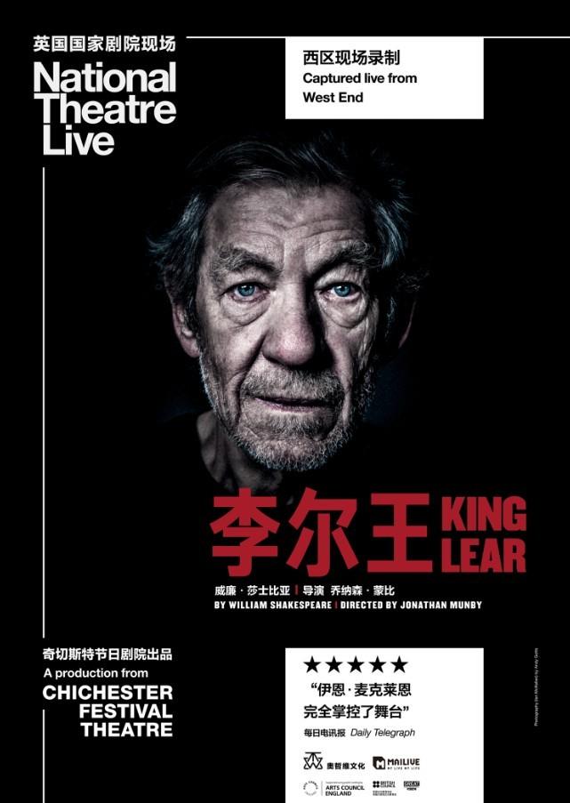 英国国家剧院现场呈现 《李尔王》 King Lear(原版放映)