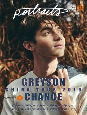 "【万有音乐系】《""Portraits"" Greyson Chance 2019 巡回演唱会》---重庆站"
