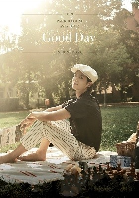 2019 Park Bo Gum Asia Tour In HongKong  <Good Day: May your everyday be a good day>