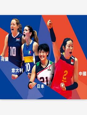 FIVB世界女排聯賽香港2019