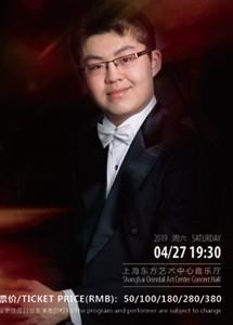 上海爱乐乐团2018-2019音乐季 龚天鹏2019作品音乐会