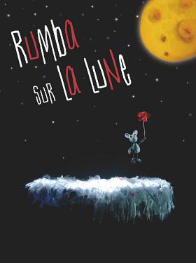 法国Marizibill剧团儿童剧《月亮上的伦巴》